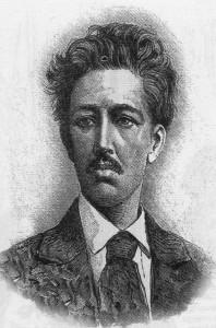Manuel Acuña. Wikipedia.