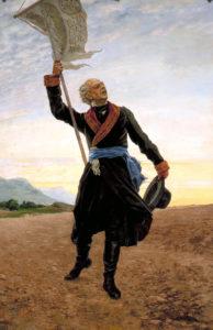 Miguel_Hidalgo_con_estandarte. Wikipedia.
